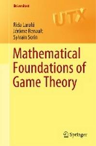 [해외]Mathematical Foundations of Game Theory