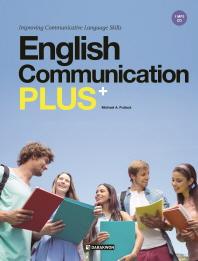 English Communication Plus(CD1장포함)