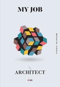 나의 직업 건축사(행복한 직업 찾기 시리즈)