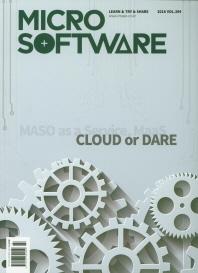 마이크로 소프트웨어(2018년 Vol.394)