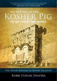 [�ؿ�]The Return of the Kosher Pig