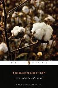 Doce Anos de Esclavitud / Twelve Years a Slave