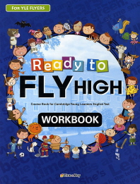 Ready to FLY HIGHT  Workbook