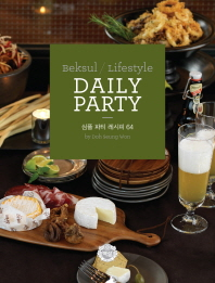 Daily Party(Beksul(백설 쿡 북 시리즈) Lifestyle)