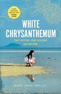 [보유]White Chrysanthemum