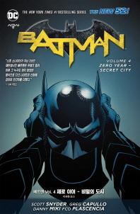 배트맨 Vol. 4: 제로 이어 비밀의 도시(뉴 52!)(DC 그래픽 노블)