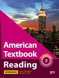American Textbook Reading Level. 4-3(Workbook)