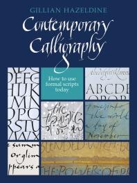 [해외]Contemporary Calligraphy