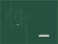 초경량무인비행장치 비행관리기록부(ULV Flight Log Book)(반양장)
