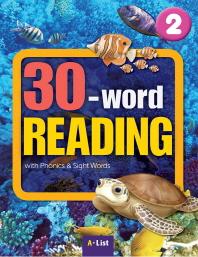 30-word Reading. 2: Student Book(WB+MP3 CD+단어/문장쓰기 노트)(CD1장포함)