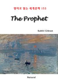 The Prophet (영어로 읽는 세계문학 153)