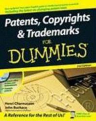 [해외]Patents, Copyrights and Trademarks for Dummies [With CDROM]