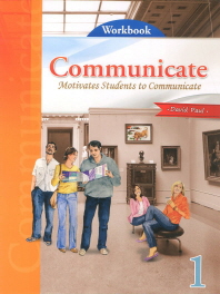 Communicate. 1(Workbook)