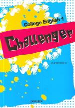 CHALLENGER(COLLEGE ENGLISH 1)