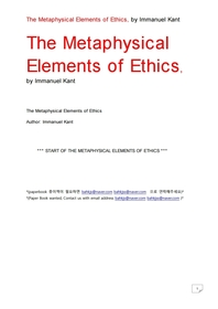 윤리의형이상학적요소.The Metaphysical Elements of Ethics, by Immanuel Kant