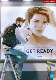 겟 레디(Get ready). 1
