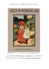 루이스캐롤의 이상한 나라의 엘리스.The Book of Alice in Wonderland, by Lewis Carroll