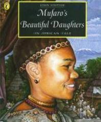 [해외]Mufaro's Beautiful Daughters