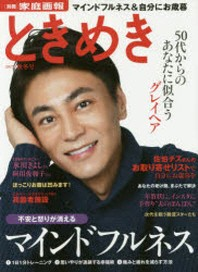 http://www.kyobobook.co.kr/product/detailViewEng.laf?mallGb=JAP&ejkGb=JNT&barcode=9784418171460&orderClick=t1g