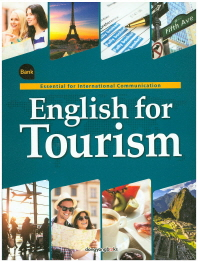 English for Tourism(CD1장포함)