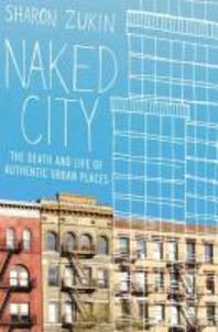 [해외]Naked City