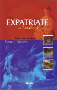 Expatriate Handbook : 인상