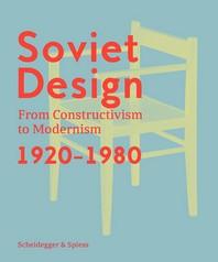 [해외]Soviet Design