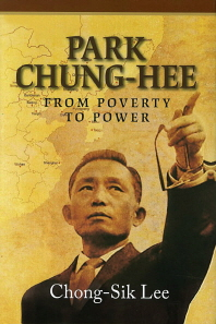 Park Chung-Hee(양장본 HardCover)