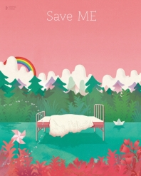 Save ME(양장본 HardCover)