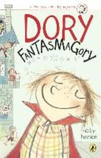 [해외]Dory Fantasmagory (Prebound)