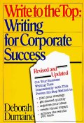 Write to the Top: Writing for Corporate Success (Revised & Updated)