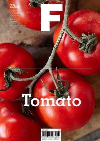 매거진 F(Magazine F) No.4: 토마토(Tomato)(한글판)