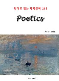 Poetics (영어로 읽는 세계문학 253)