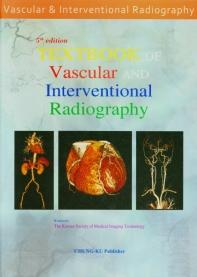 혈관조영술(2020)Textbook of Vascular and Interventional Radiography(5판)(양장본 HardCover)