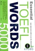 Essential TOEFL Words 5000 (TAPE 2개포함)