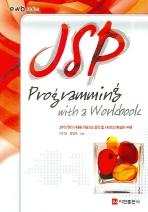 JSP PROGRAMMING WITH A WORKBOOK(ewb series)