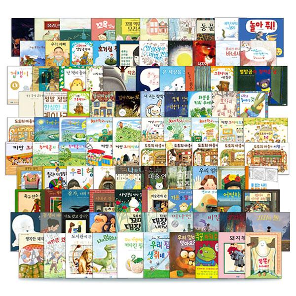 [웅진주니어] NEW 세계 그림책 베스트 100 (전100권)
