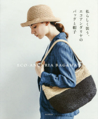 http://www.kyobobook.co.kr/product/detailViewEng.laf?mallGb=JAP&ejkGb=JNT&barcode=9784023331464&orderClick=t1g
