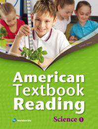 American Textbook Reading Science Book. 1(CD1장포함)