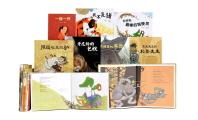 한림출판사 다국어그림책 중국어 세트(전7권)(전7권)