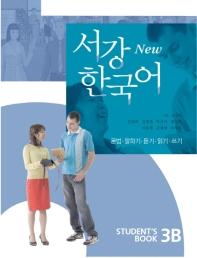 서강 한국어(NEW)3B: StudentBook #