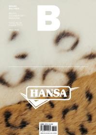 매거진 B(Magazine B) No.26: Hansa Toys(한글판)
