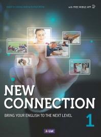 New Connection. 1(CD1장포함)