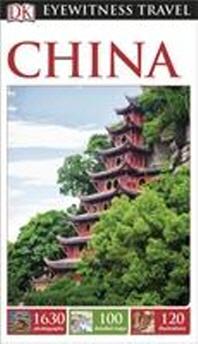 [해외]DK Eyewitness Travel Guide: China