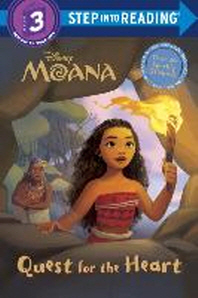 Quest for the Heart (Disney Moana)
