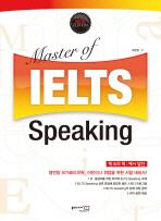 Master of IELTS Speaking(개정판)(MP3CD1장포함)(Master of 시리즈)