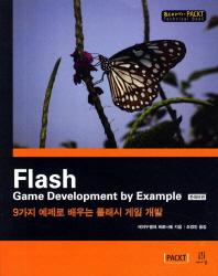 Flash Game Development by Example(한국어판)