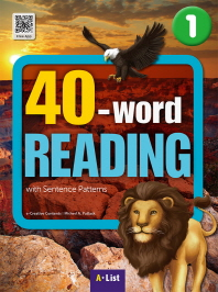 40-word Reading. 1: Student Book(WB+MP3 CD+단어/문장쓰기 노트)(CD1장포함)