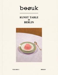 Boouk(부엌)(No.5): 베를린(Berlin)(양장본 HardCover)
