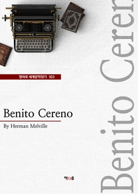 Benito Cereno (영어로 세계문학읽기 103)